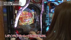#75 満天アゲ×2/キャプ翼 黄金/ダイキン沖縄/北斗無双2/動画