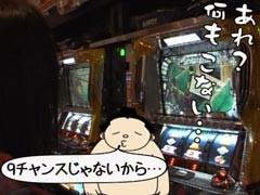 #5 ういちとヒカルのおもスロいテレビパチスロ銀河鉄道999/動画