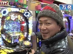 #26 万発・ヤングのわかってもらえるさ花の慶次 漢/秘宝伝/動画