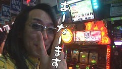 #97ういちとヒカルのおもスロいテレビ/吉宗/テイルズ オブ デスティニー/動画