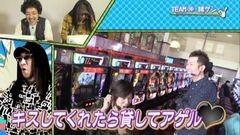 #3 いっちょまえ/アラジン A�U/バイオハザード5/ハーデス/動画