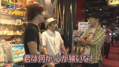 #11 ゲッツゴー/バジ絆/星矢 海皇/アントニオ猪木/動画
