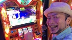 #14 出せばええがな!/やじきた道中記乙/動画
