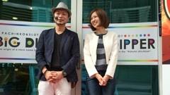 #15 出せばええがな!/押忍!サラリーマン番長、やじきた道中記乙/動画