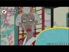 #2 座敷童子 後編/動画