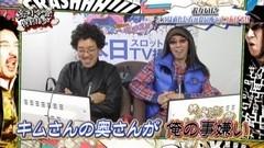 #21 いっちょまえ/強敵/アナゴ/AKB48 バラの儀式/バジ絆/動画