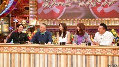 #156 「スシロー」の没メニューを有吉らが試食!/動画