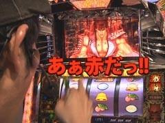 #2 最強タッグバトルモンキーターン、赤ドン雅、北斗の拳/動画