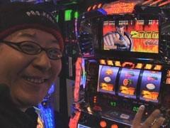 #3 最強タッグバトル押忍!番長2、北斗の拳/動画