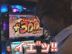 #4 最強タッグバトル押忍!番長2、北斗の拳/動画