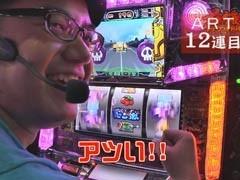 無料PV#5★最強タッグバトル/動画