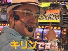 #7 最強タッグバトル押忍!番長2、北斗の拳/動画