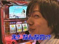 無料PV#8★最強タッグバトル/動画