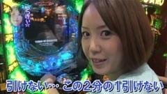 #124 水瀬&りっきぃのロックオン/埼玉県草加市/動画