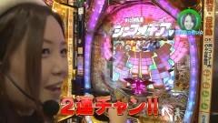#223 ロックオン/ダイキン沖縄/まどマギ/シンフォギア/動画
