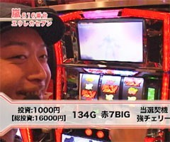 #47嵐・梅屋のスロッターズ☆ジャーニー三重県★前編/動画