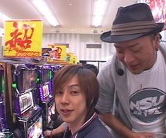 #10嵐・梅屋のスロッターズ☆ジャーニー栃木県★後編/動画