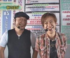 #21嵐・梅屋のスロッターズ☆ジャーニー鹿児島県★前編/動画