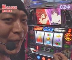 #40嵐・梅屋のスロッターズ☆ジャーニー神奈川県★後編/動画
