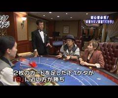 #1 カジノ萬遊記シーラ カジノ&ホテル(韓国 済州島) バカラ編/動画