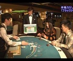 #11 カジノ萬遊記パラダイス釜山ホテル(釜山)ブラックジャック編/動画