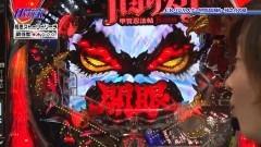 #10 パチテレ情報+HY/バジ 弦之介の章/サイボーグ009VSデビルマン/動画