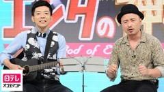 大爆笑の最強ネタ大大連発SP 2014/7/28放送/動画