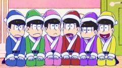 第11話 クリスマスおそ松さん/動画