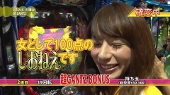 #50 満天アゲ×2/仕事人V/GANTZ/CRまどマギ/動画