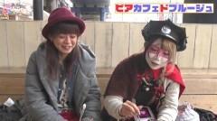 #54 必勝本セレクション/押忍!番長3/ぱちスロ ウルトラセブン/動画