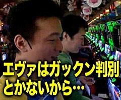#19黄昏☆びんびん物語�エヴァ4・リングにかけろ・CR大釈迦RUSH /動画