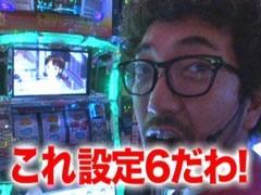 #60 黄昏☆びんびん物語�アイマス/ミリゴ/バジリスク�U/番長2/動画
