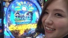 #20 優しく拭いて/ど根性ガエル/仮面ライダー フルスロットル/動画