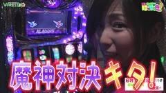 #19 はっちゃき/アラジン AII 後編/動画