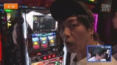 #34 DXバトル/サラ金/ライダーUNLIMITED/攻殻機動隊S.A.C/動画