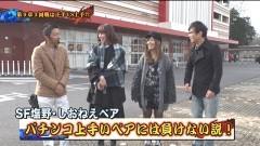 #99 ペアパチ/大海4/キューティーハニー/織田信奈 甘/動画