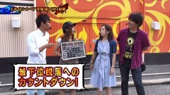 #111 ペアパチ/北斗無双/リング呪縛RUSH/大海4BK/動画