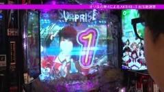 #146 オリジナル必勝法セレクション/ぱちんこAKB48-3 誇りの丘/動画