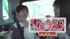 #177 オリジナル必勝法セレクション/CR真・北斗無双/動画