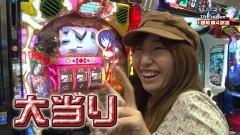 #89 WBC/麻雀物語ドラム/ダンバイン/大海4アグネス/動画