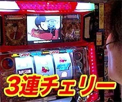 #44木村魚拓の窓際の向こうにネギ坊/動画
