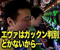 #19黄昏☆びんびん物語エヴァ4・リングにかけろ・CR大釈迦RUSH /動画