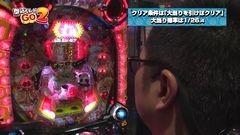 #4 閉店GO2/ドラムちゃま/王将 大盛/ルパンEnd/星矢/織田信奈/動画