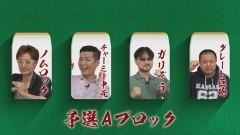 #3 七雀/グレート巨砲/ノムロック/ガリぞう/チャーミー中元/動画