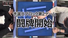 #4 七雀2/嵐/グレート巨砲/チャーミー中元/あきげん秋山/動画