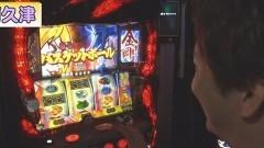 #321/動画