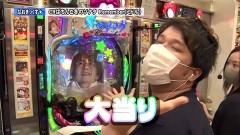 #155 ペアパチ/真・怪獣王ゴジラ/冬ソナRe/Pあしたのジョー/動画