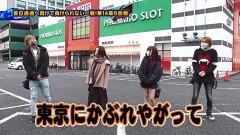 #165 ペアパチ/シンフォギア2/大工の源さん 超韋駄天/ヤマト ONLY ONE/動画
