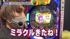 #167 ペアパチ/大海4 SP/Pとある魔術の禁書目録/北斗無双/動画
