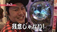 #26 ペアパチ/CRFパワフルDX/CRエヴァ9/CRリング運命の日/動画